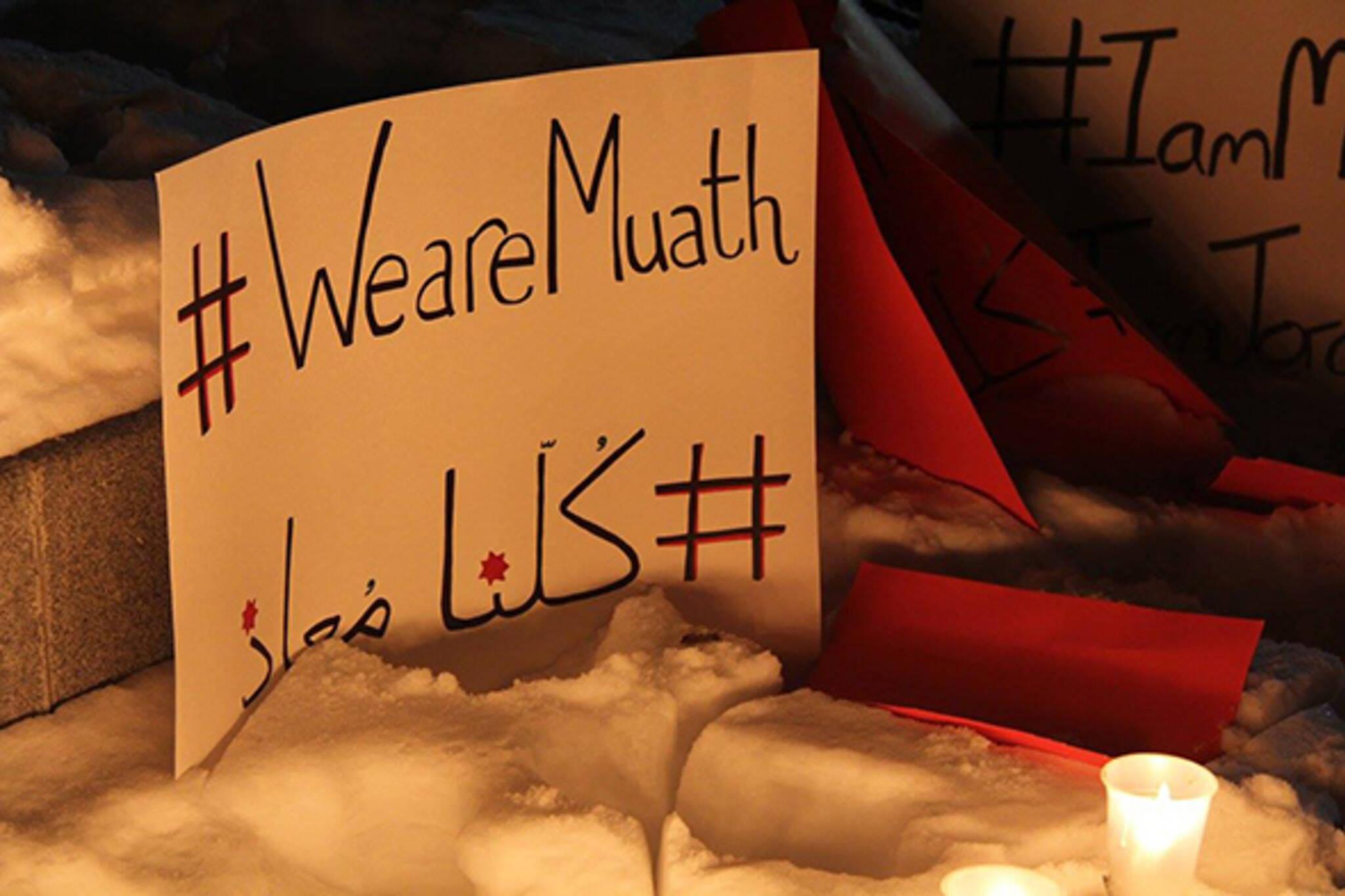 Muath Al-Kassasbeh vigil toronto