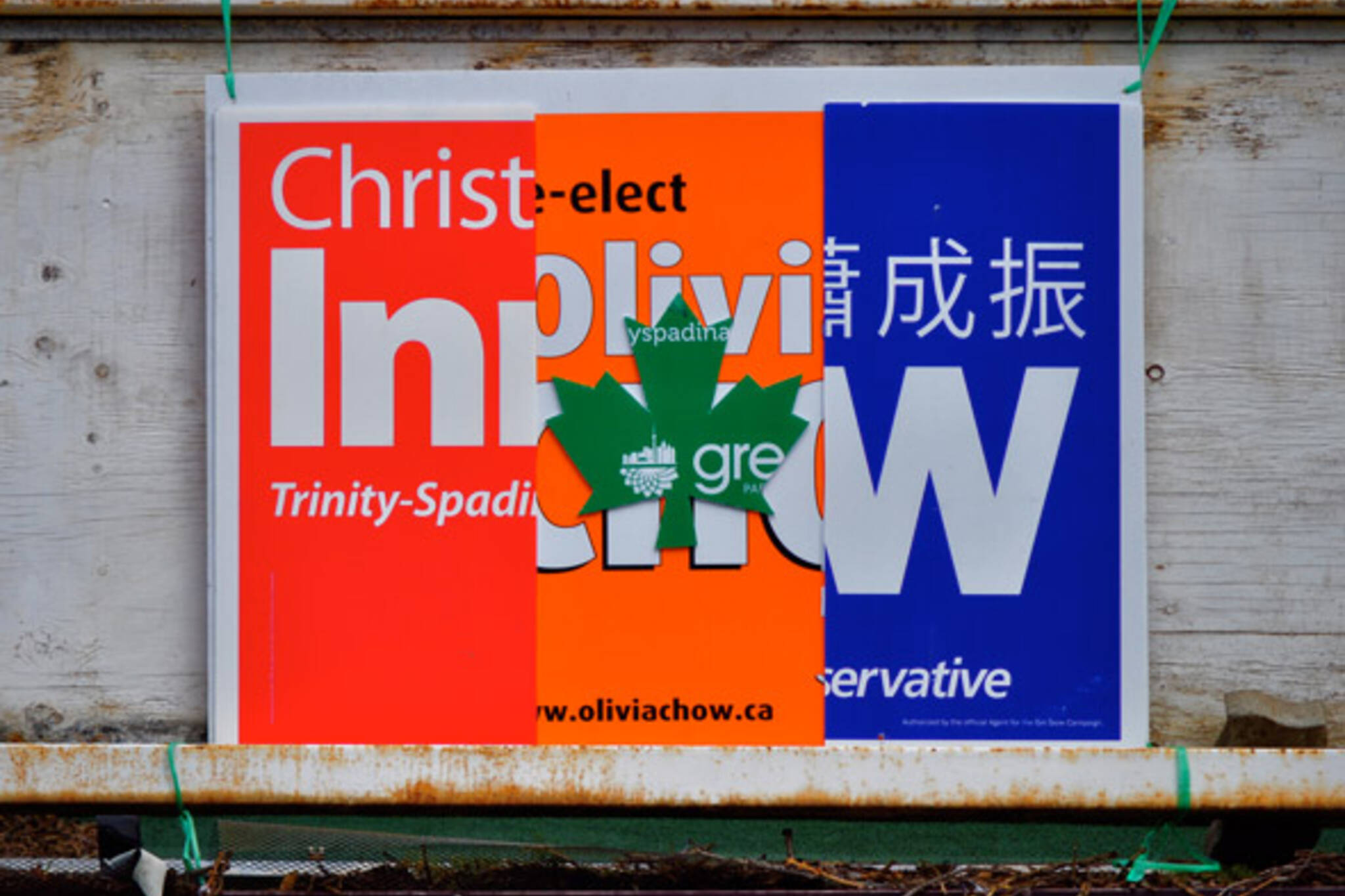 Federal Election Sign Tampering Toronto