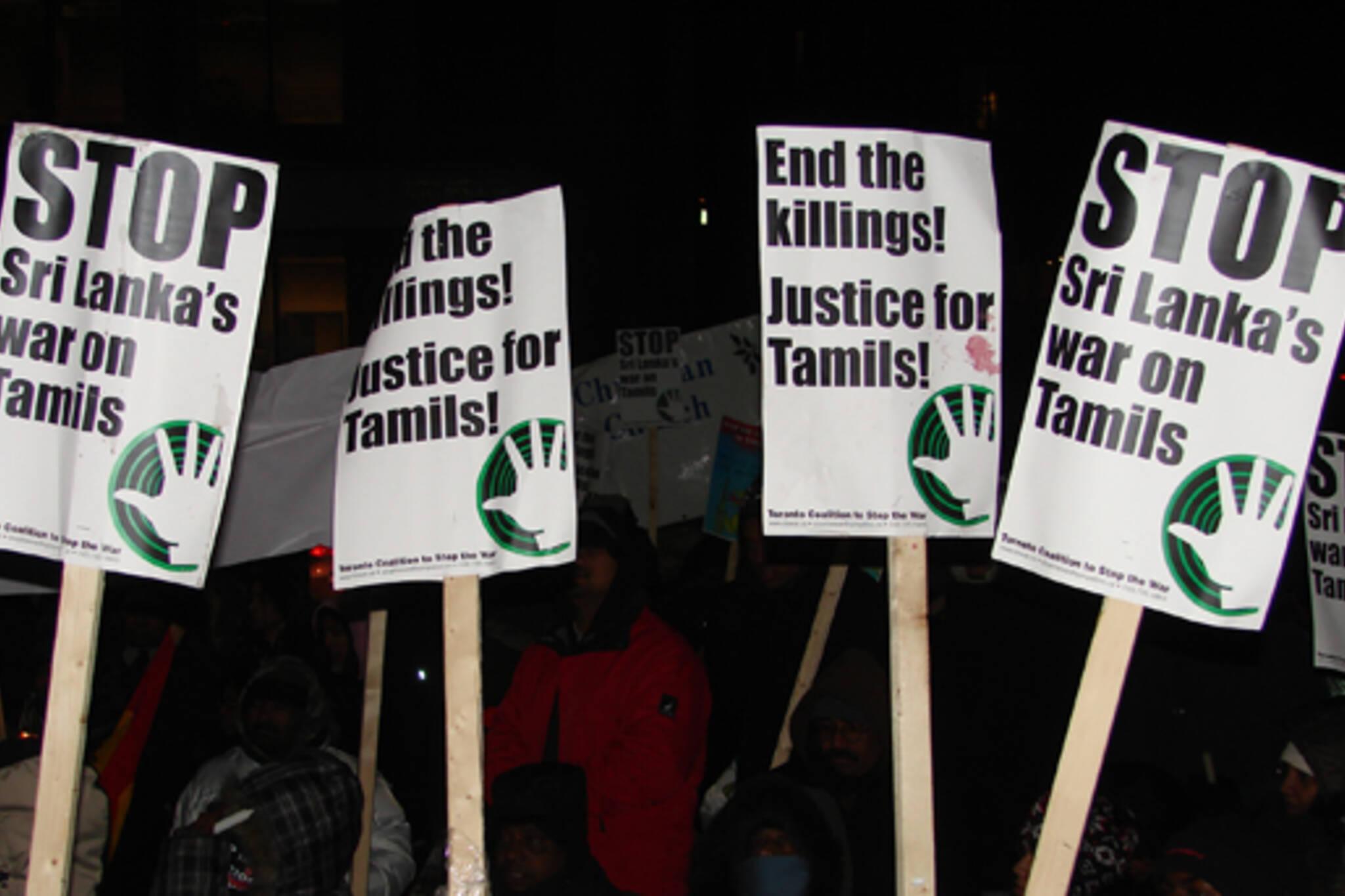 Tamil Vigil