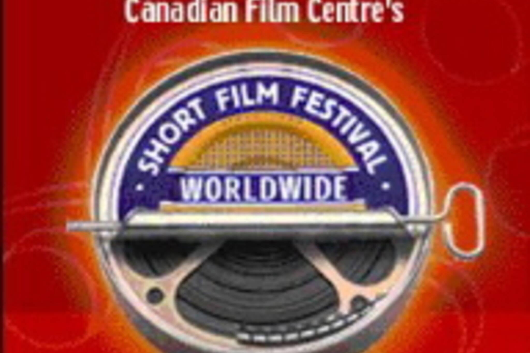 filmcan_logo.jpg