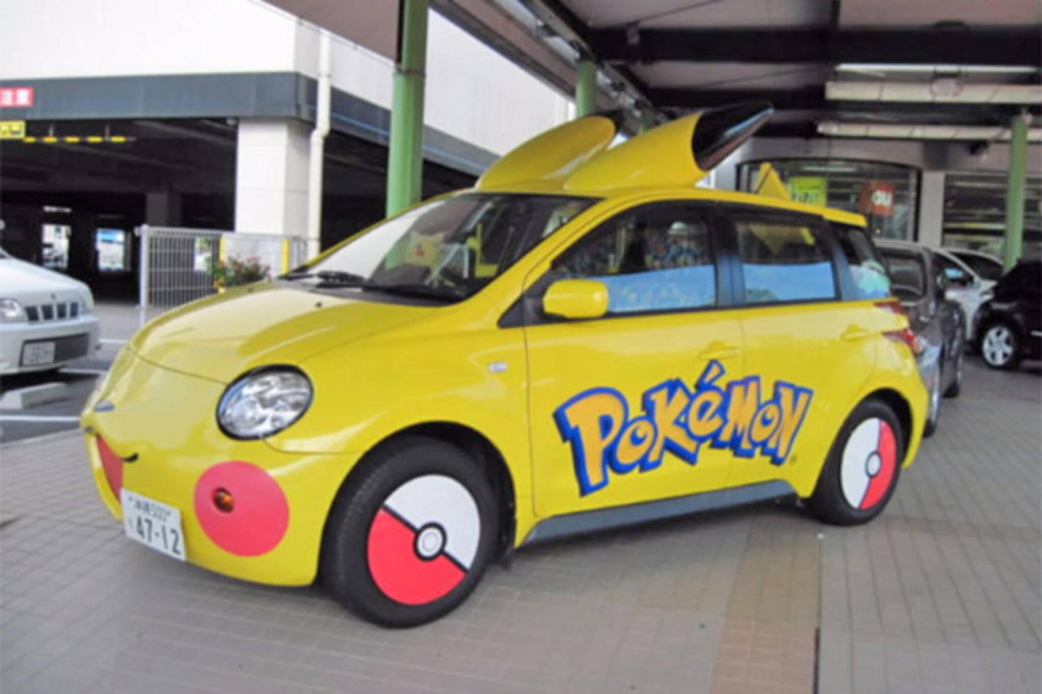 pokemon go tours