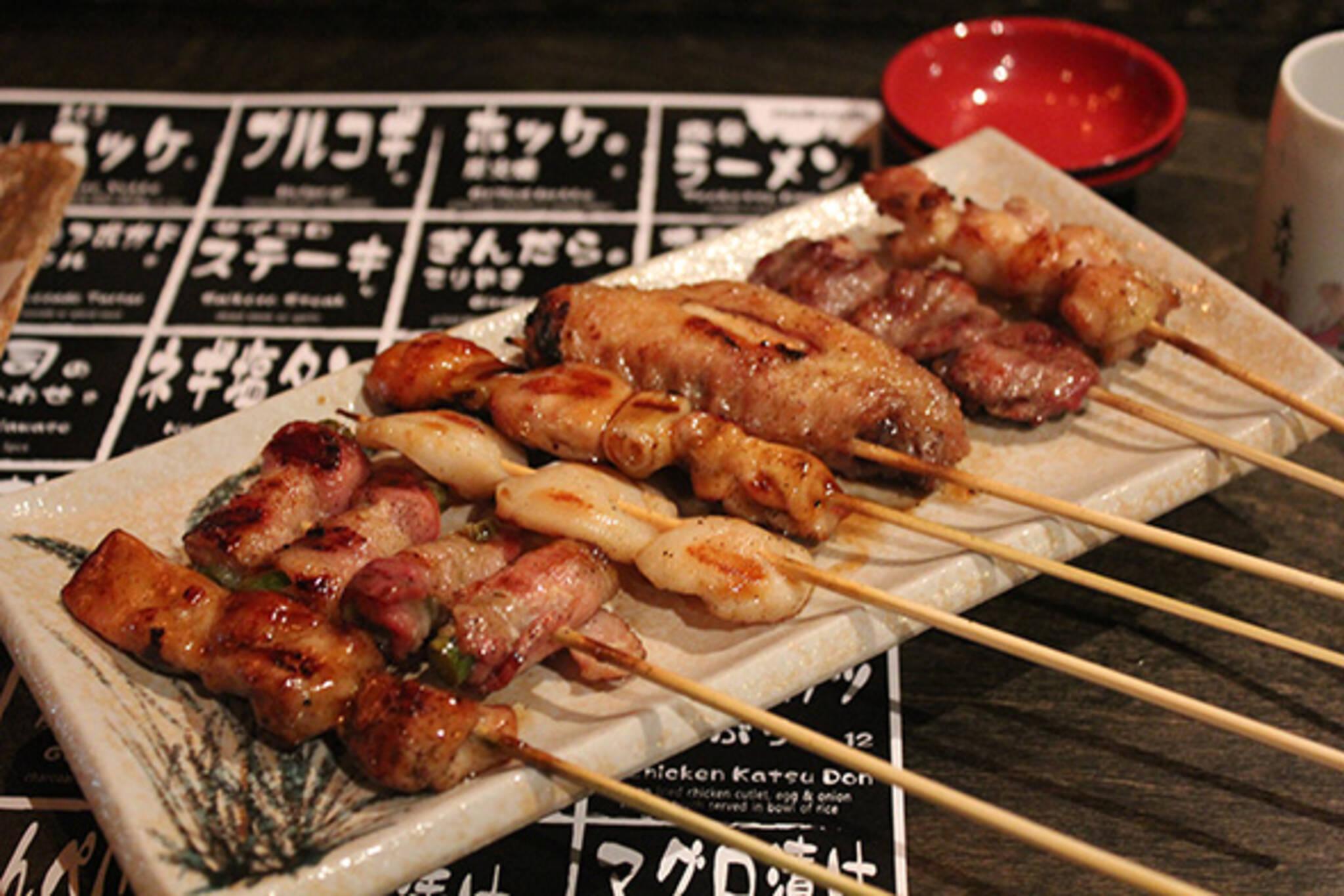 Sake Bar Kushi