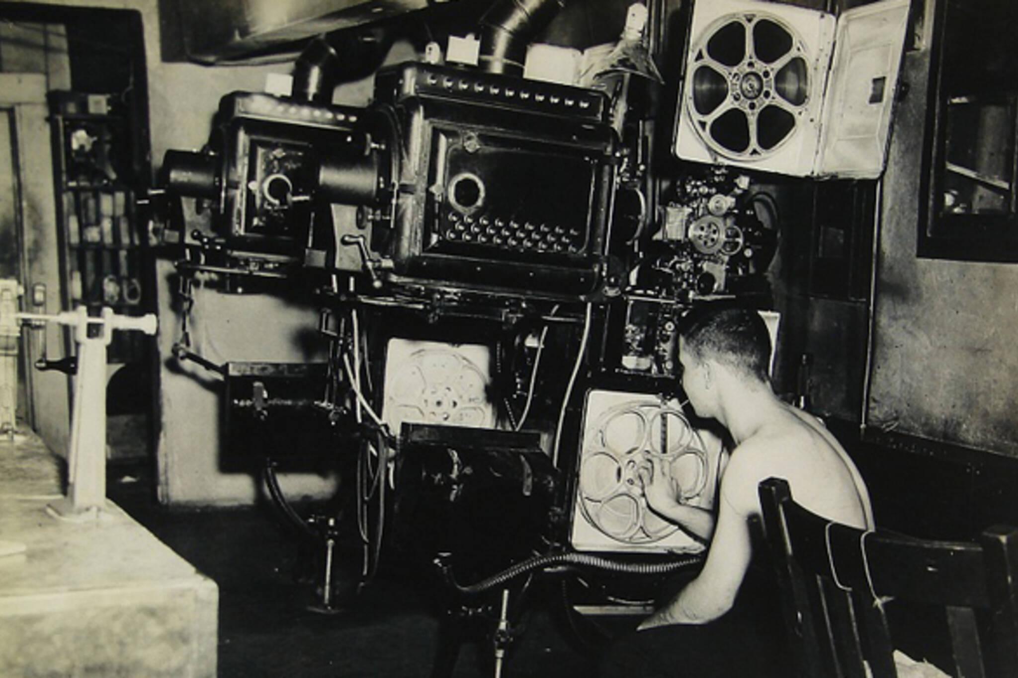 toronto 35mm projectors