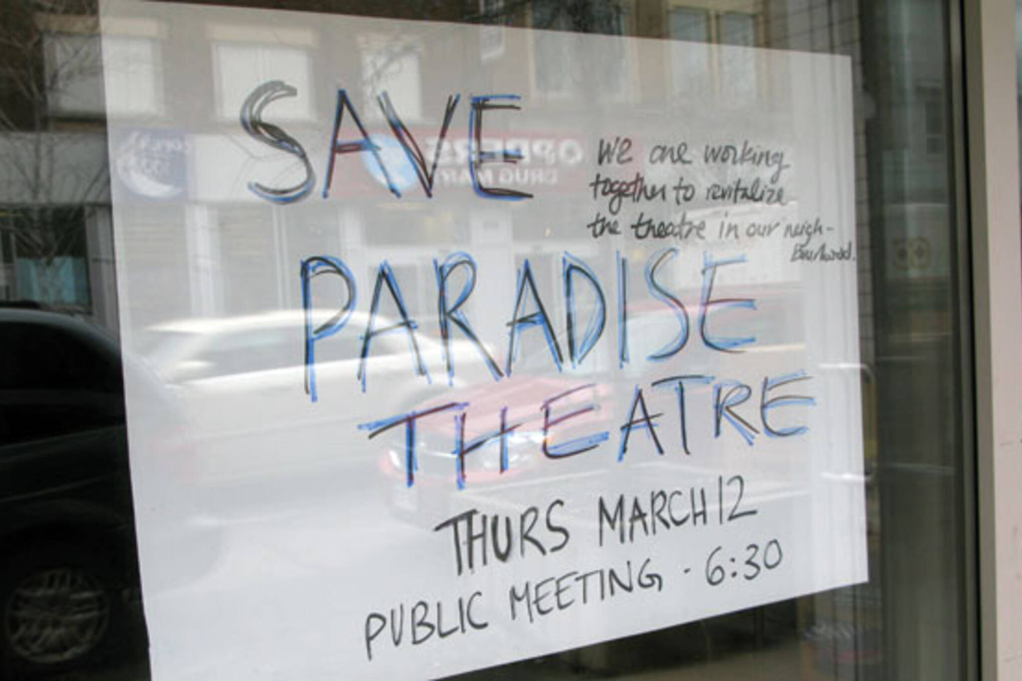 paradise theatre bloorcourt toronto