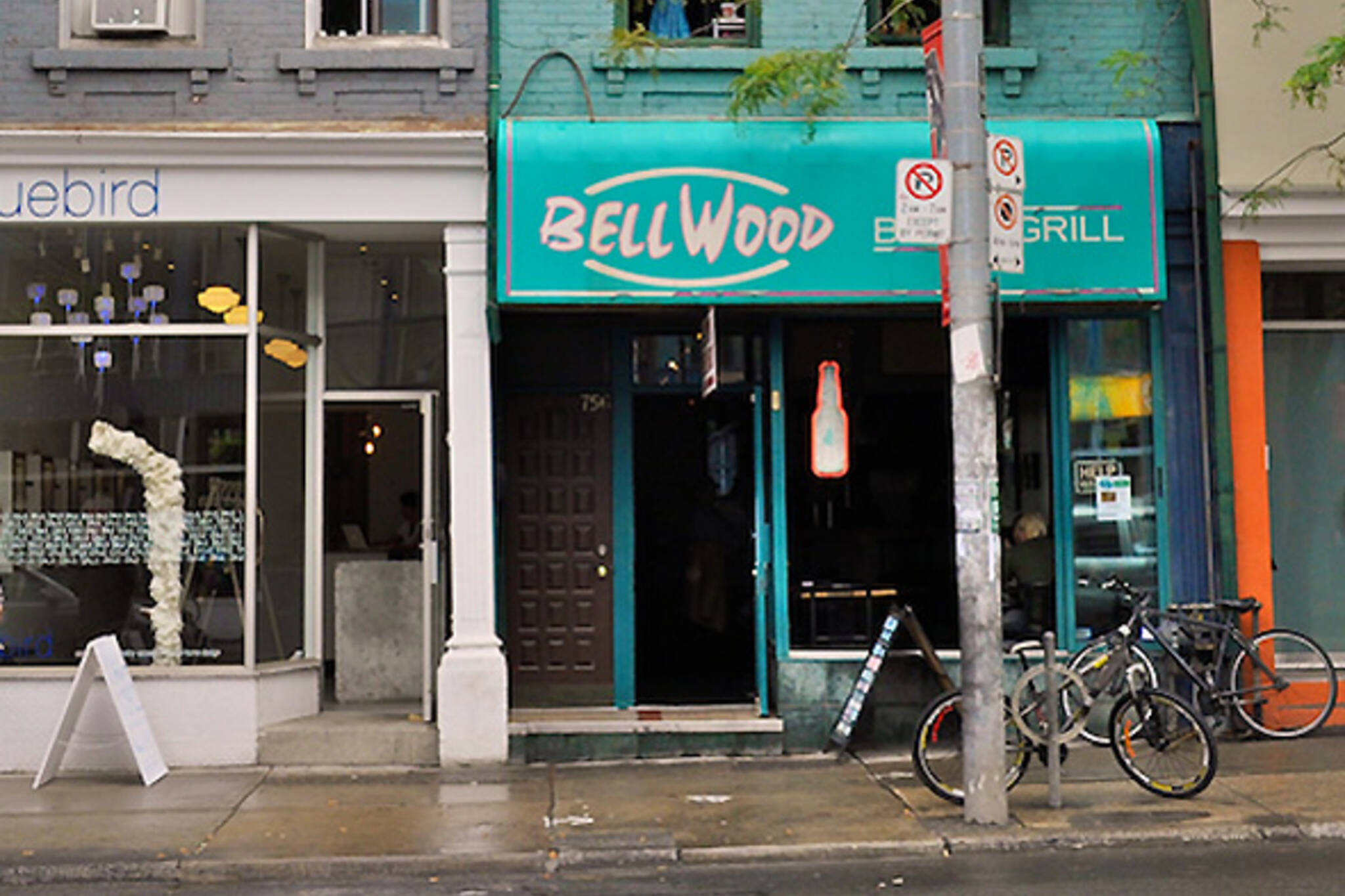 Bellwood Bar and Grill