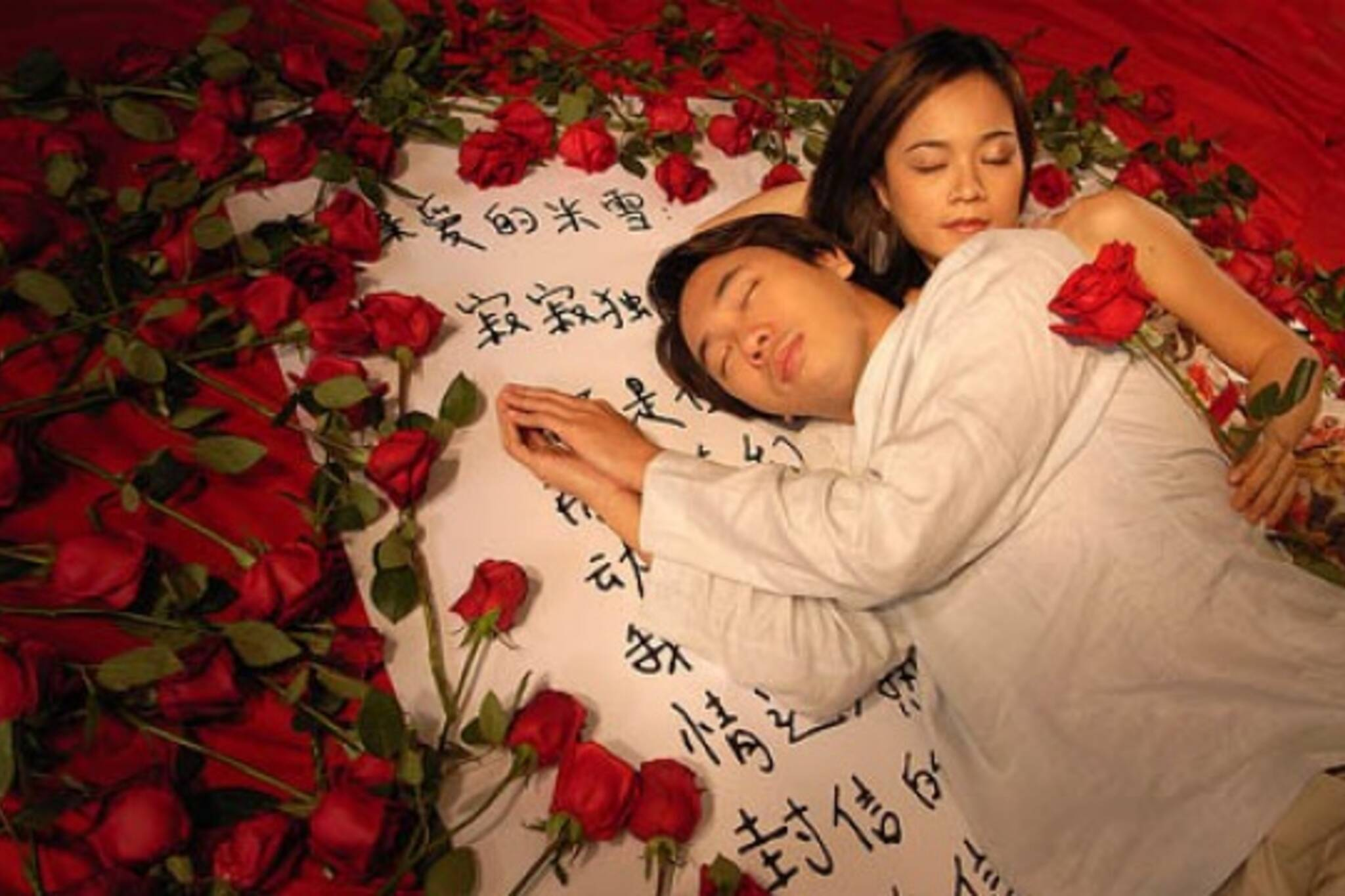 18 Grams of Love at Toronto Singapore Film Festival