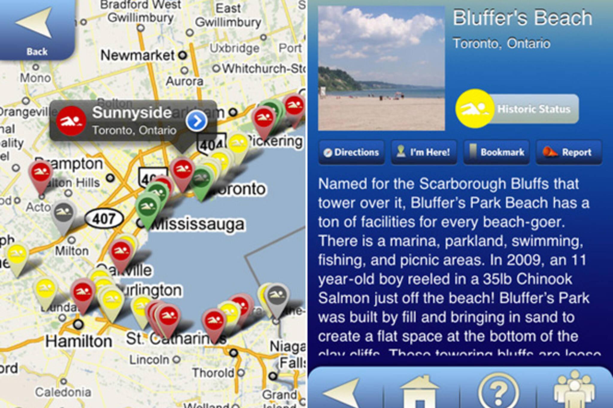 Swim Guide Toronto App