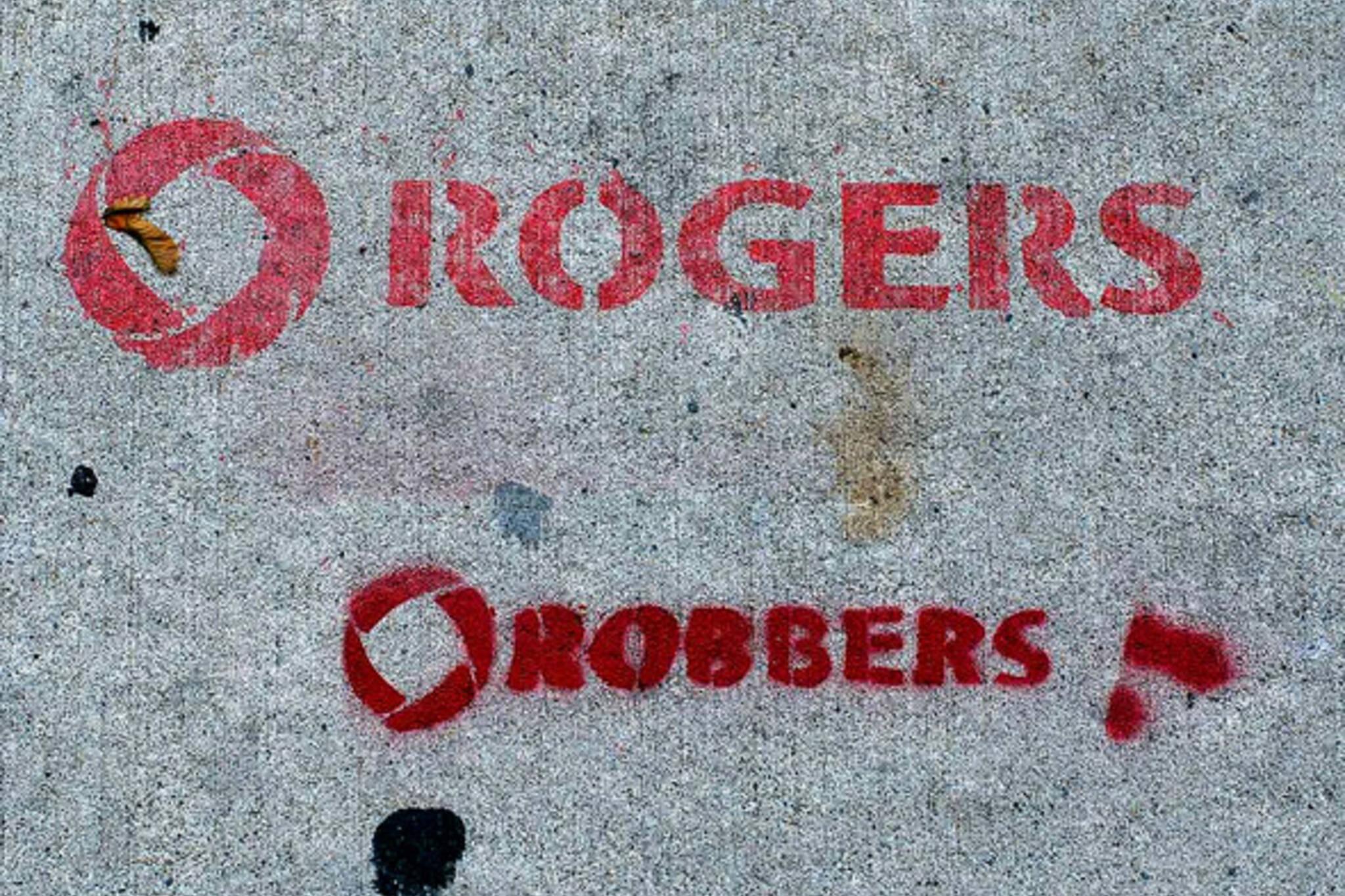 Rogers Sidewalk Ads