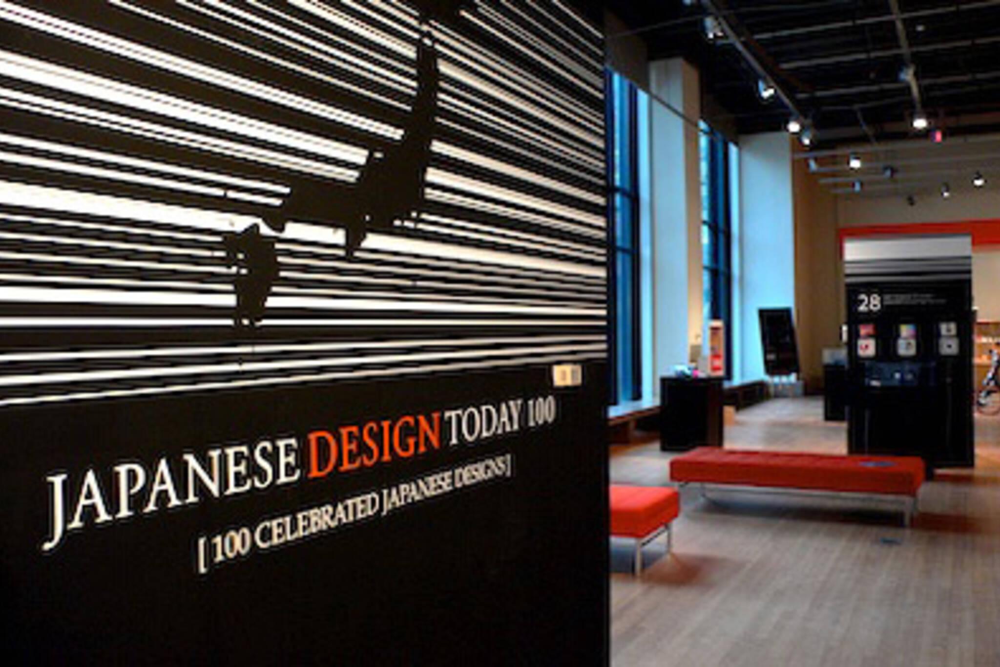 japanesedesign.jpg