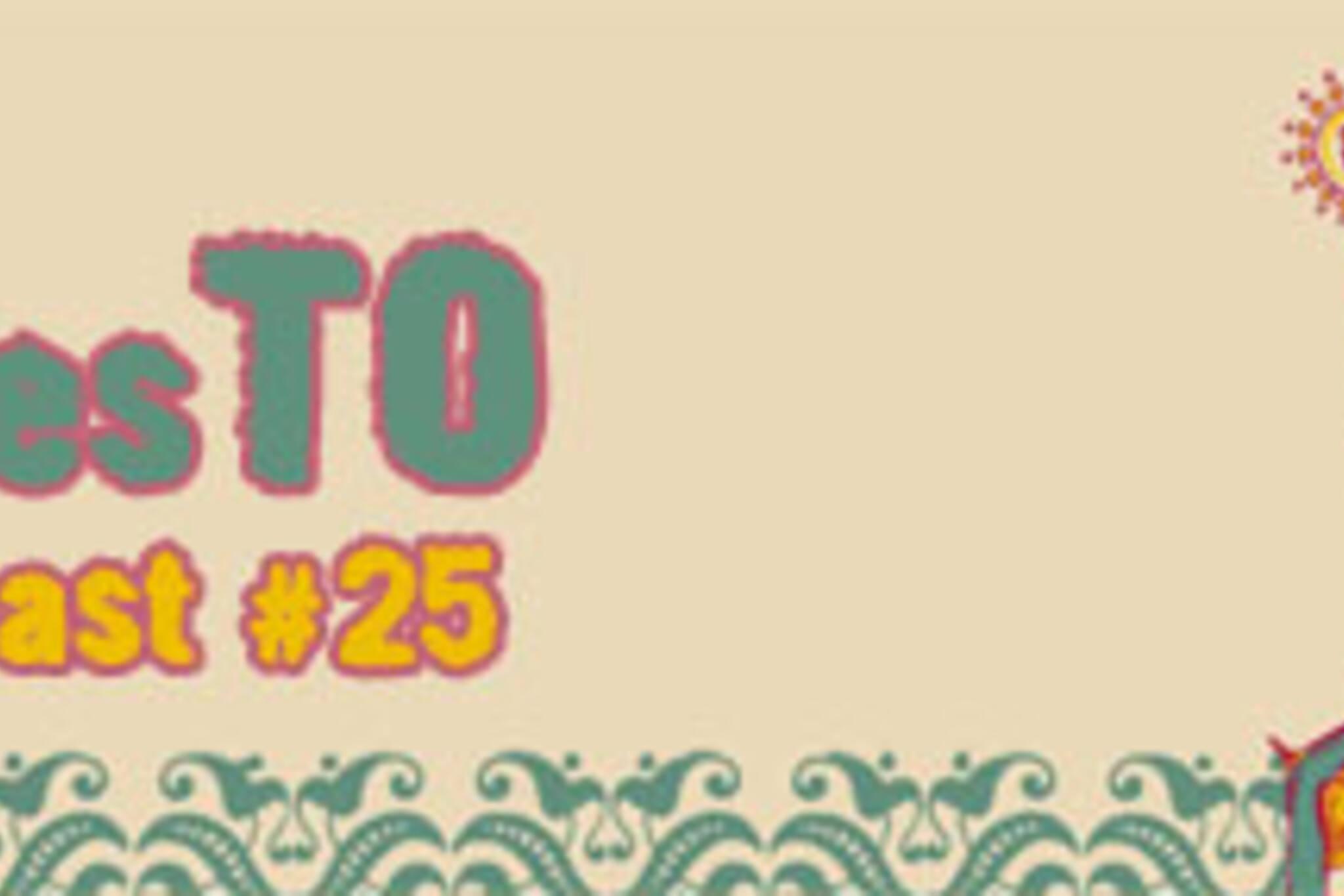 moviesto_apr82006.jpg