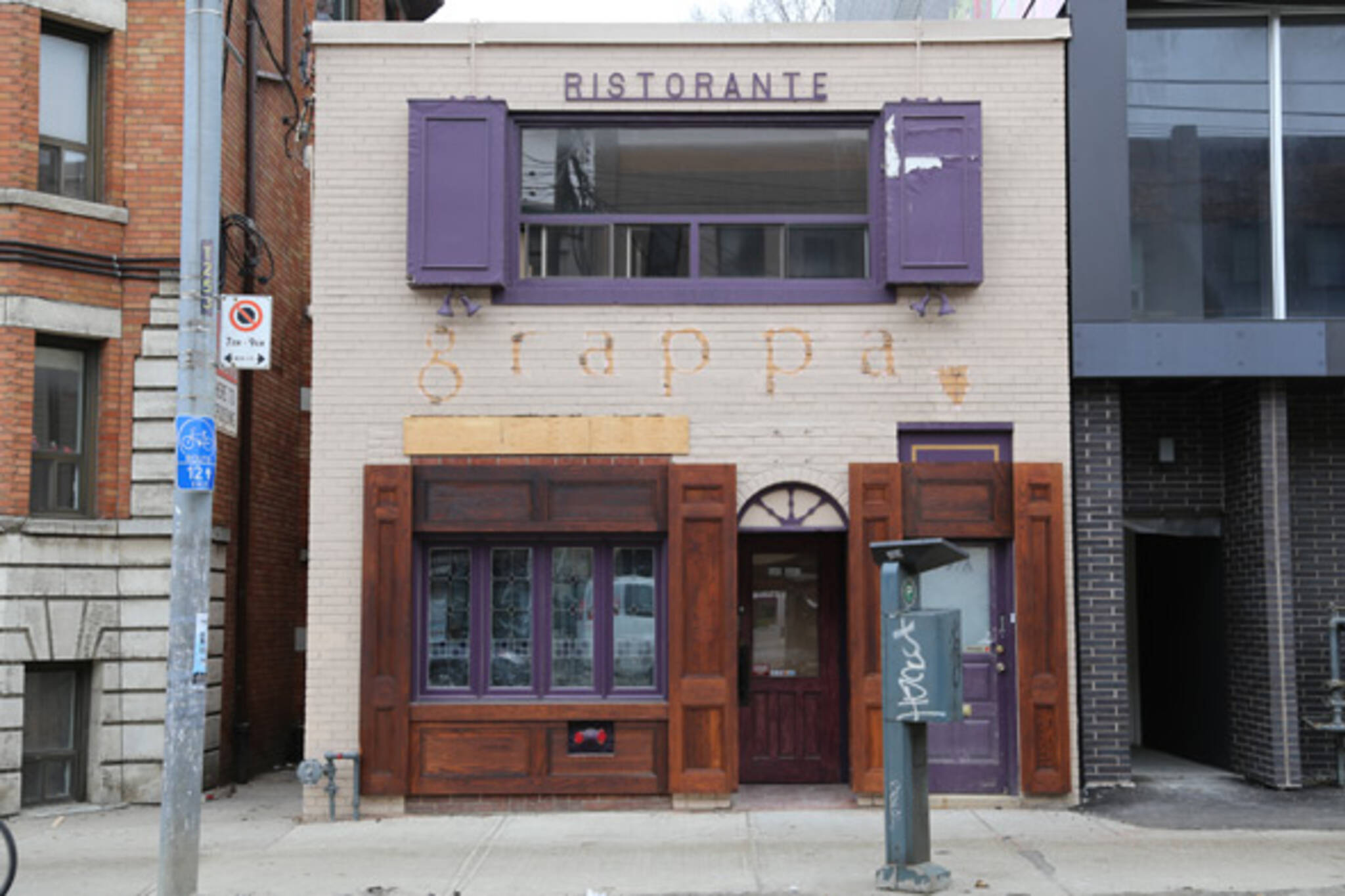 Bar Isabel Toronto