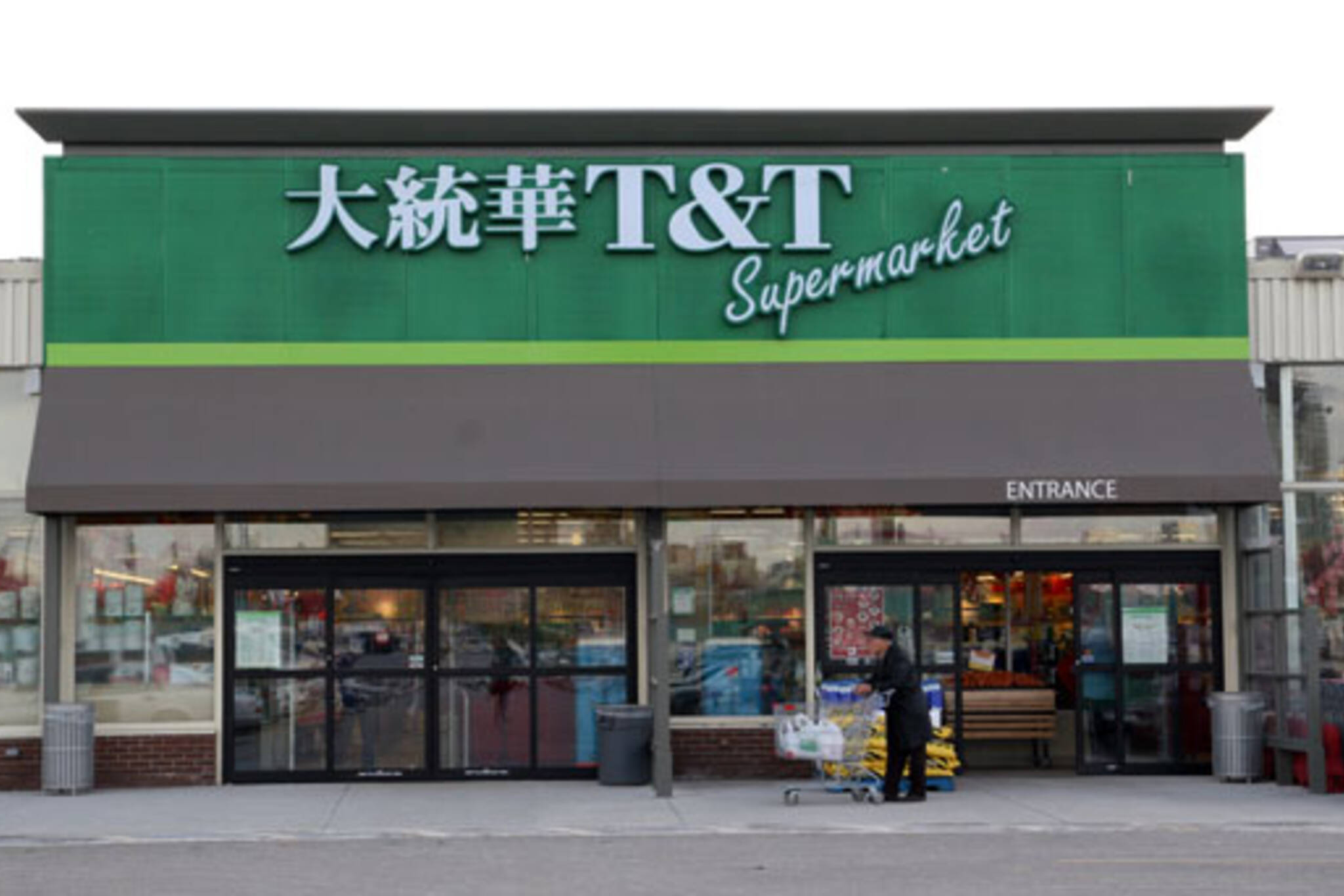 T&T Supermarket Loblaws
