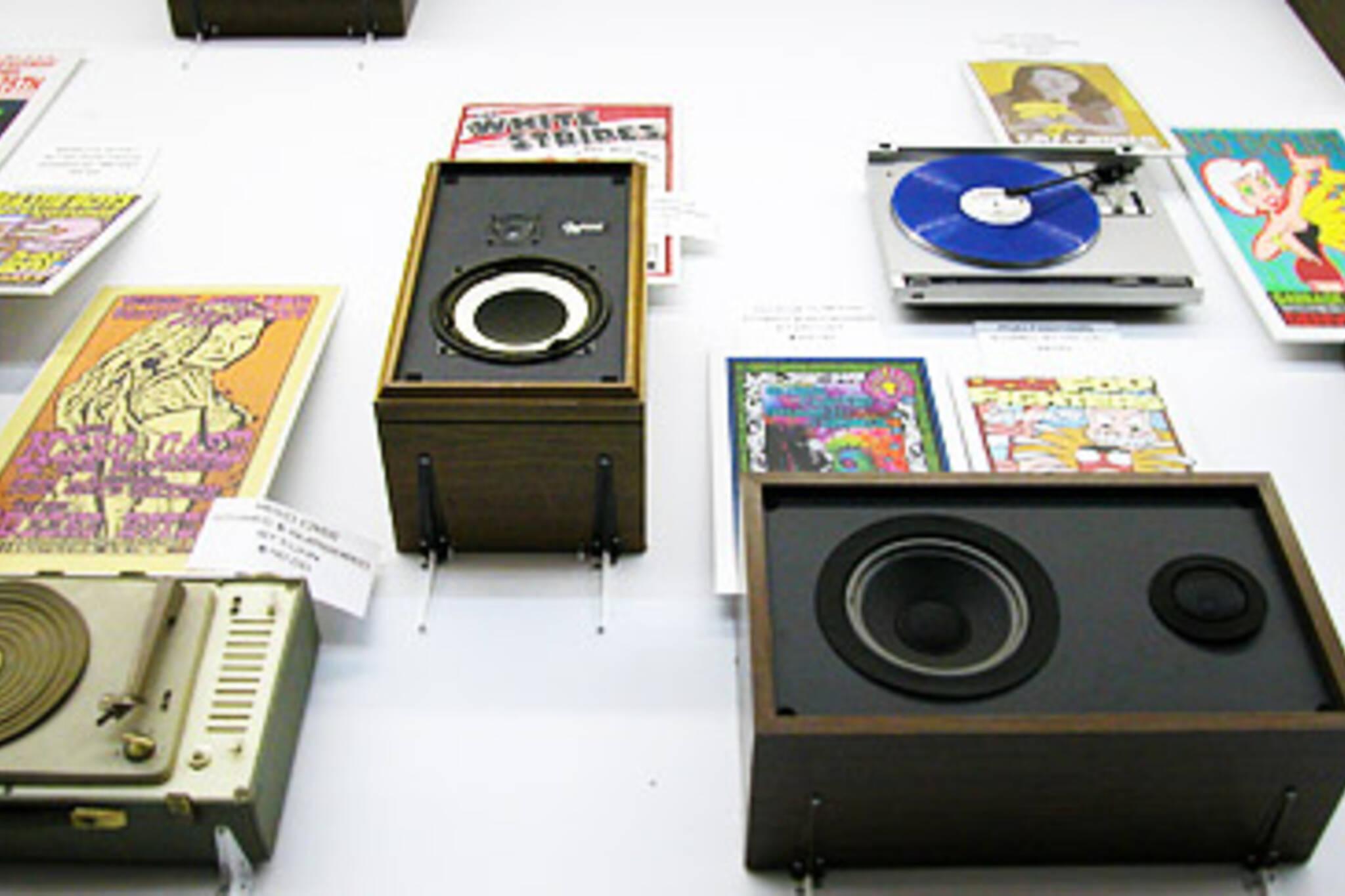 20060906-soundban.jpg
