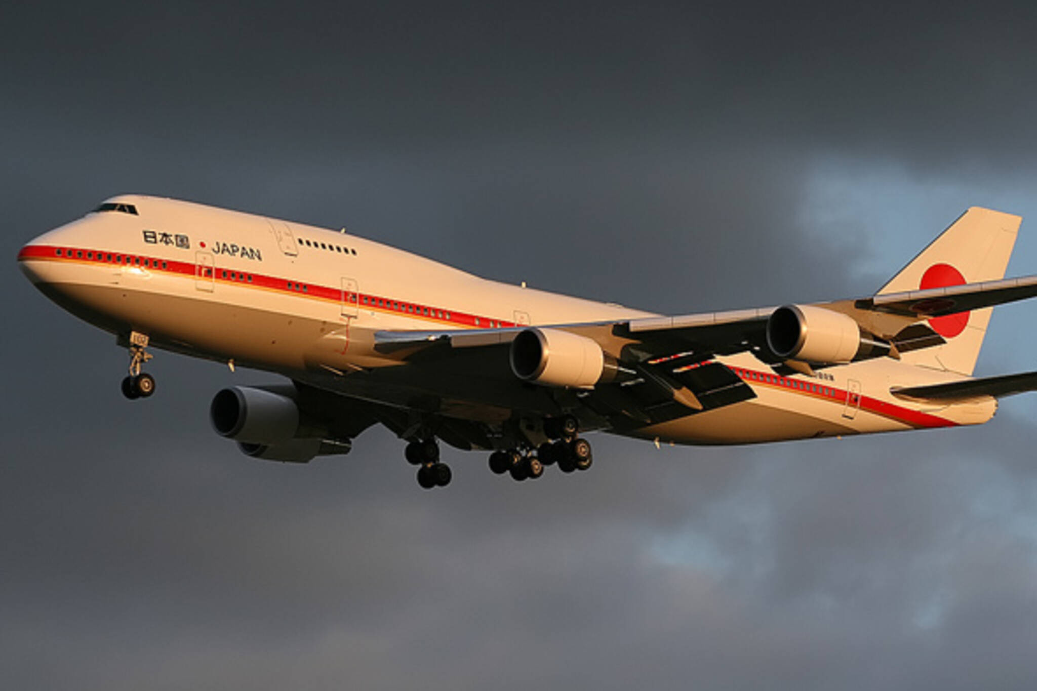 Japanese Air Force One