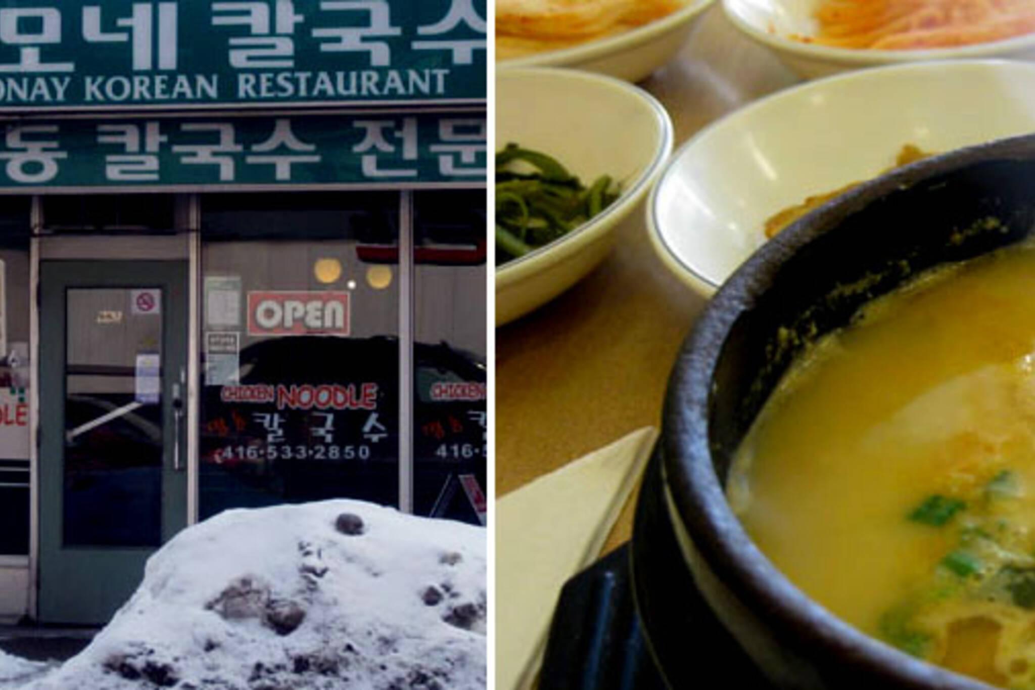 imonay korean restaurant toronto