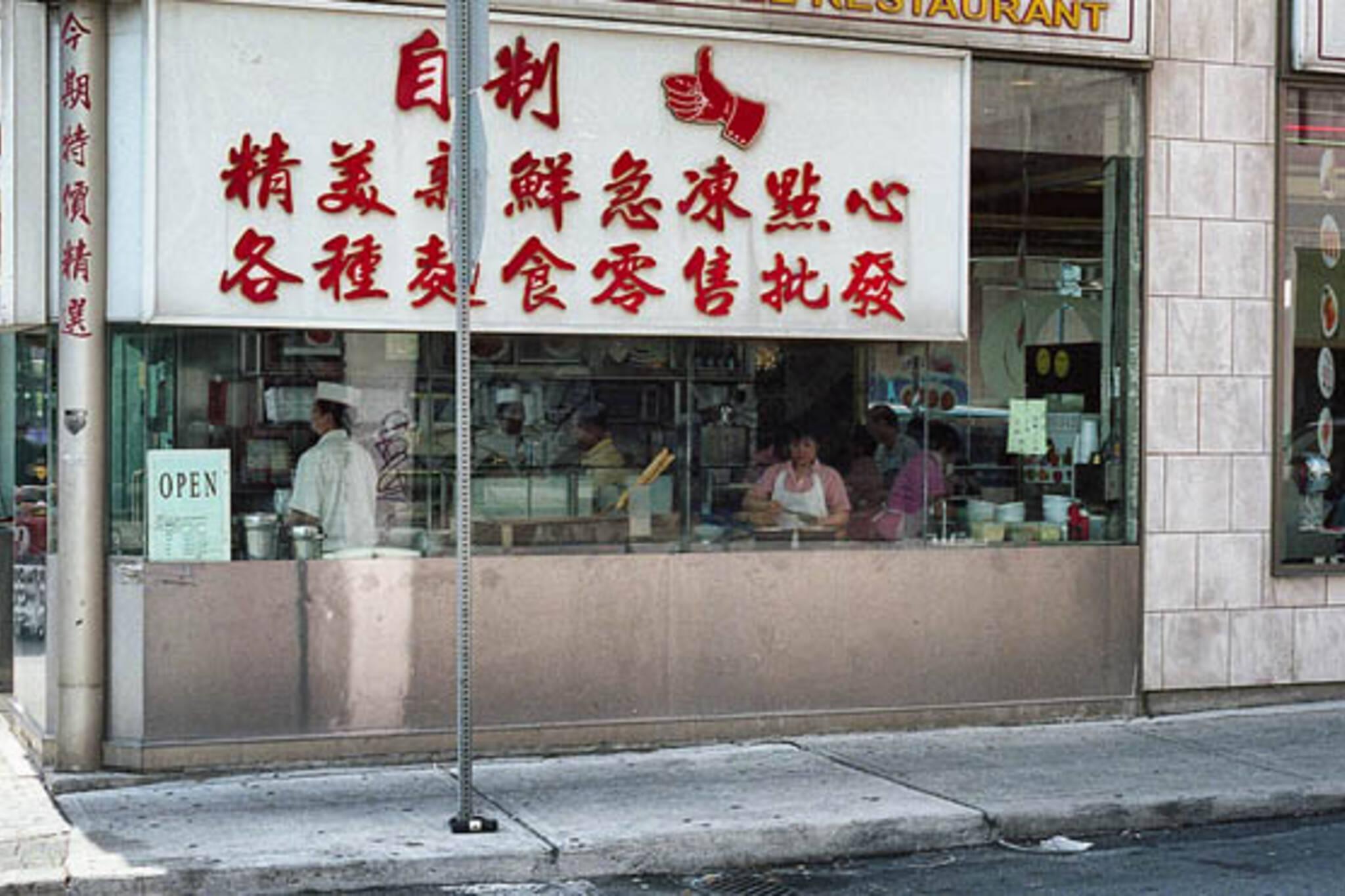 toronto kensington diner asian