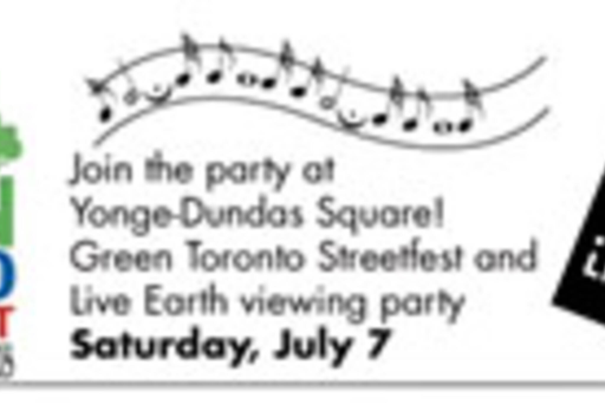 20070704_streetfestgreen_poster.jpg
