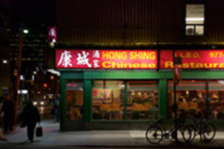 The best late night chinese food in toronto for Late night restaurants