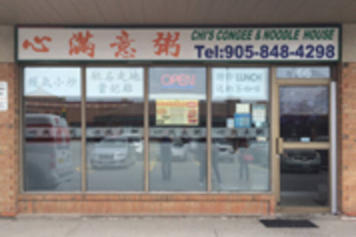 Chi's Congee & Noodle House