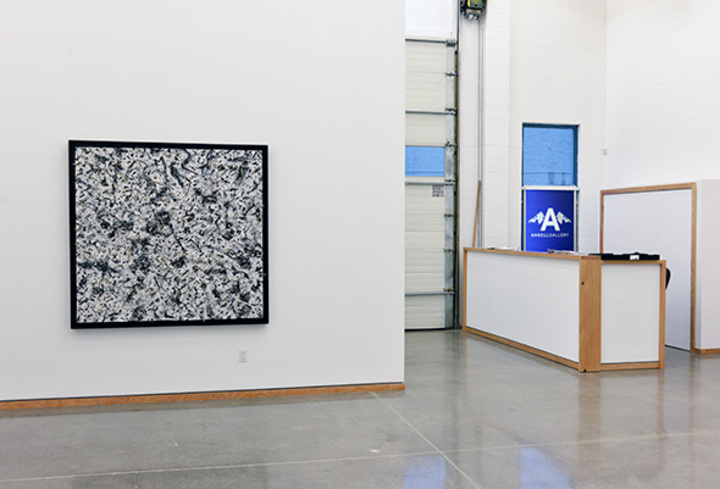 Angell Gallery (Dupont)