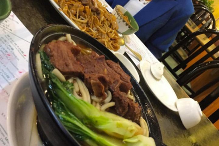 Beef Noodle Restaurant