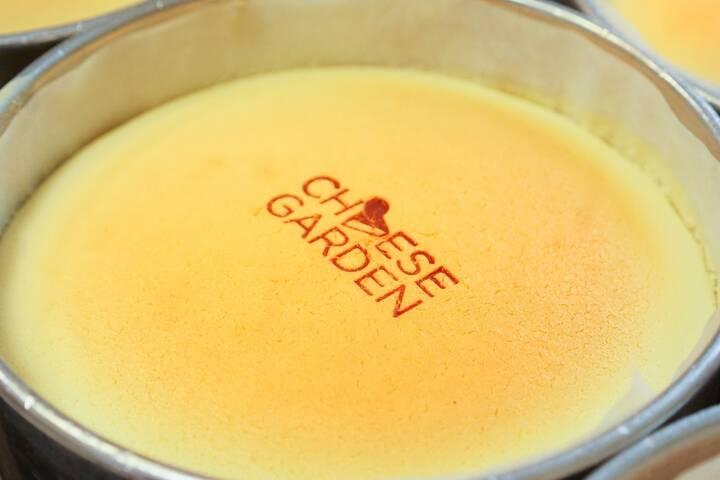 Cheese Garden