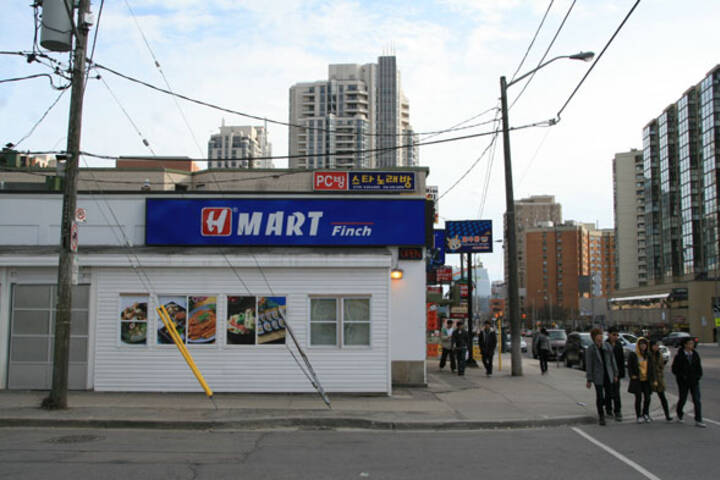 Hmart Richmond Hill