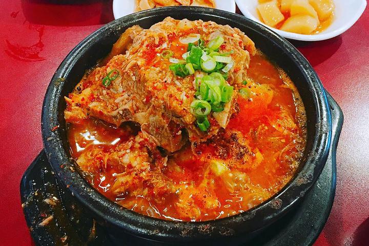 Lim Ga Ne