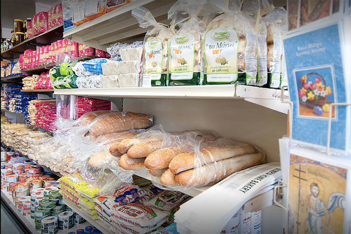 Menalon Bakery