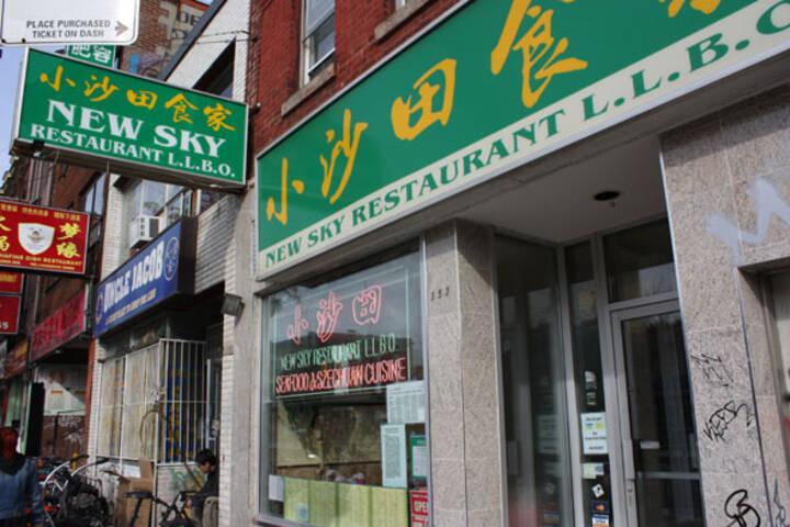 New Sky Restaurant