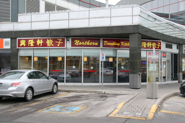Best Taiwanese Restaurant In Richmond Hill
