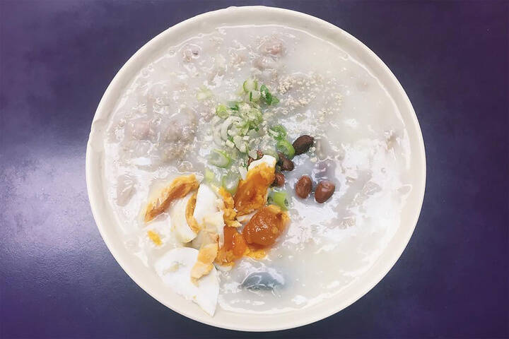 Sam's Congee Delight