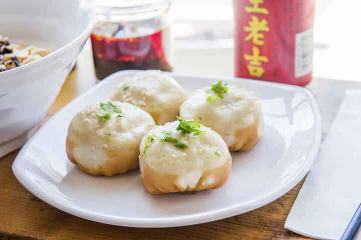 Sang-Ji Fried Bao
