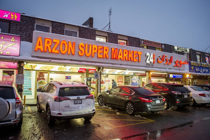 Super Arzon Food Market