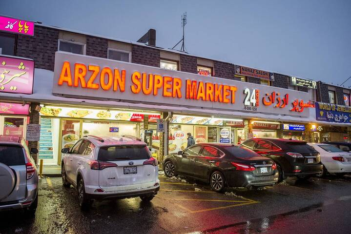 Super Arzon Food Market