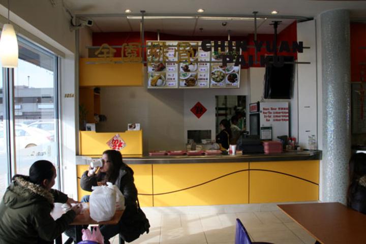 Taipei Chin Yuan Pai Ku