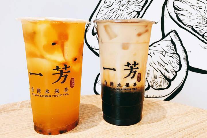 Yi Fang