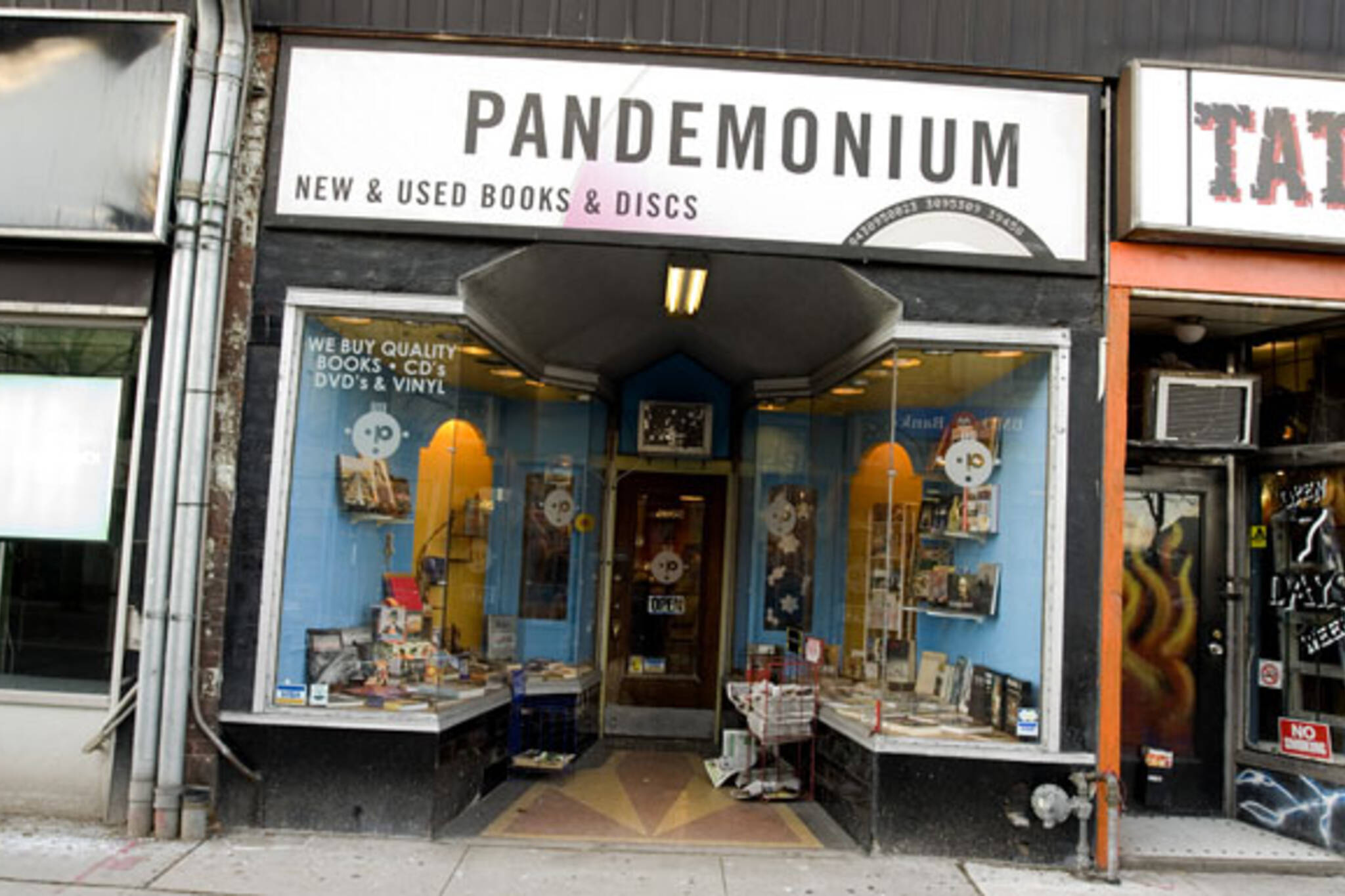 Front entrance of Pandemonium in the Junction