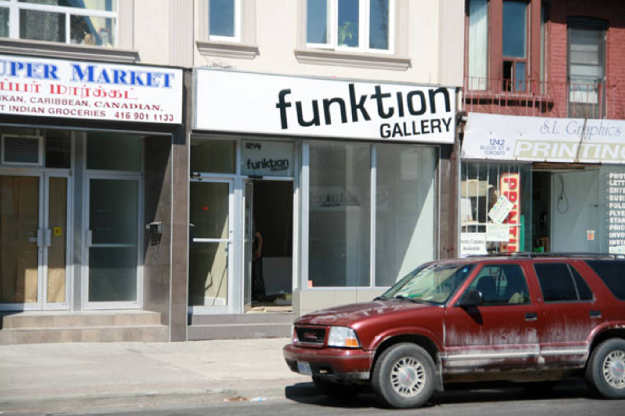Funktion Gallery