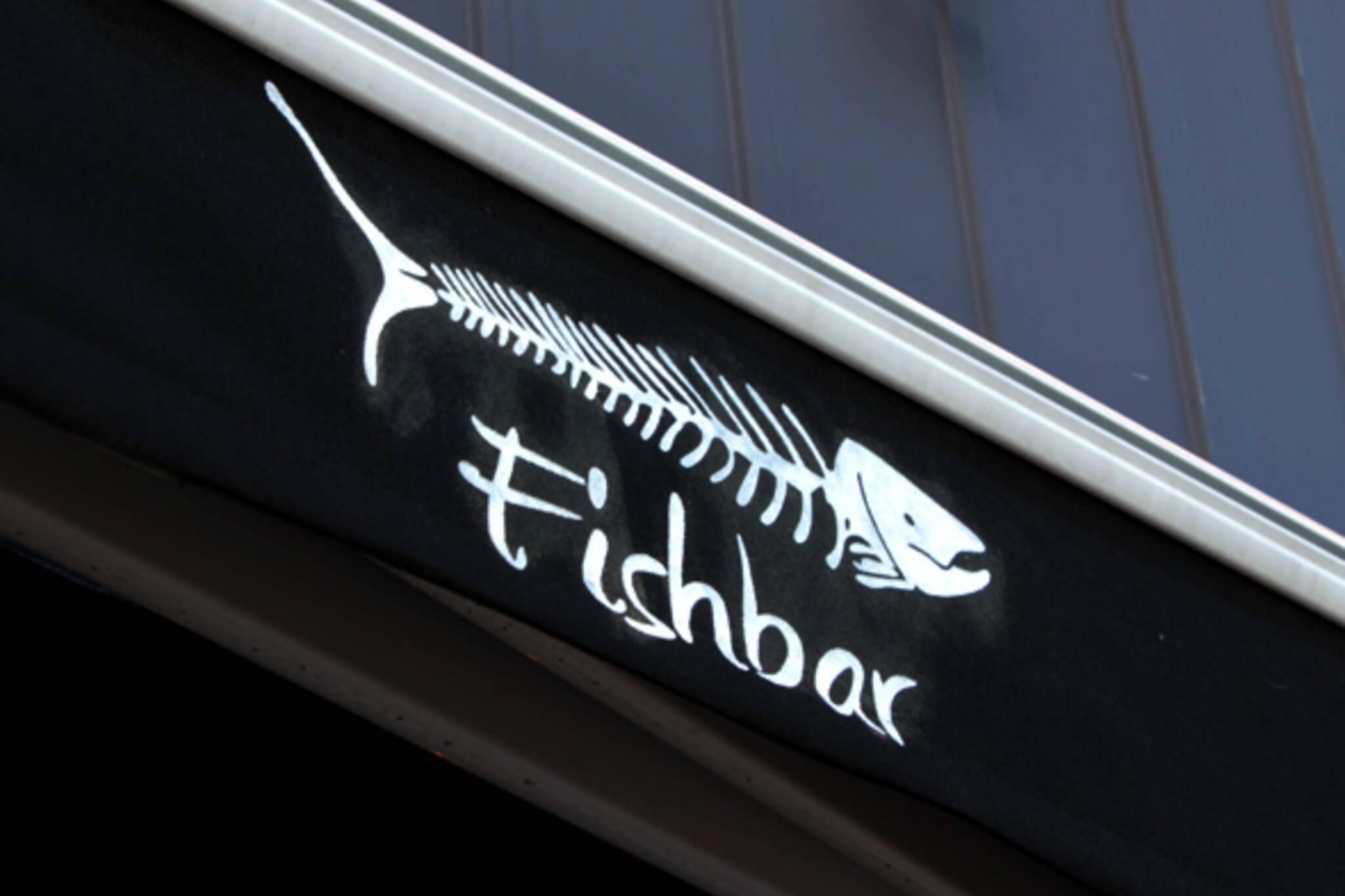 fishbar