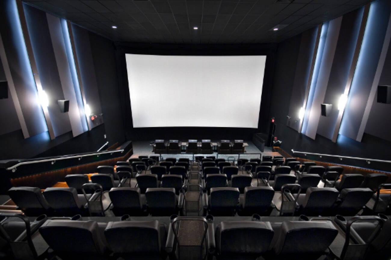 Landmark Theater City Center Edmonton