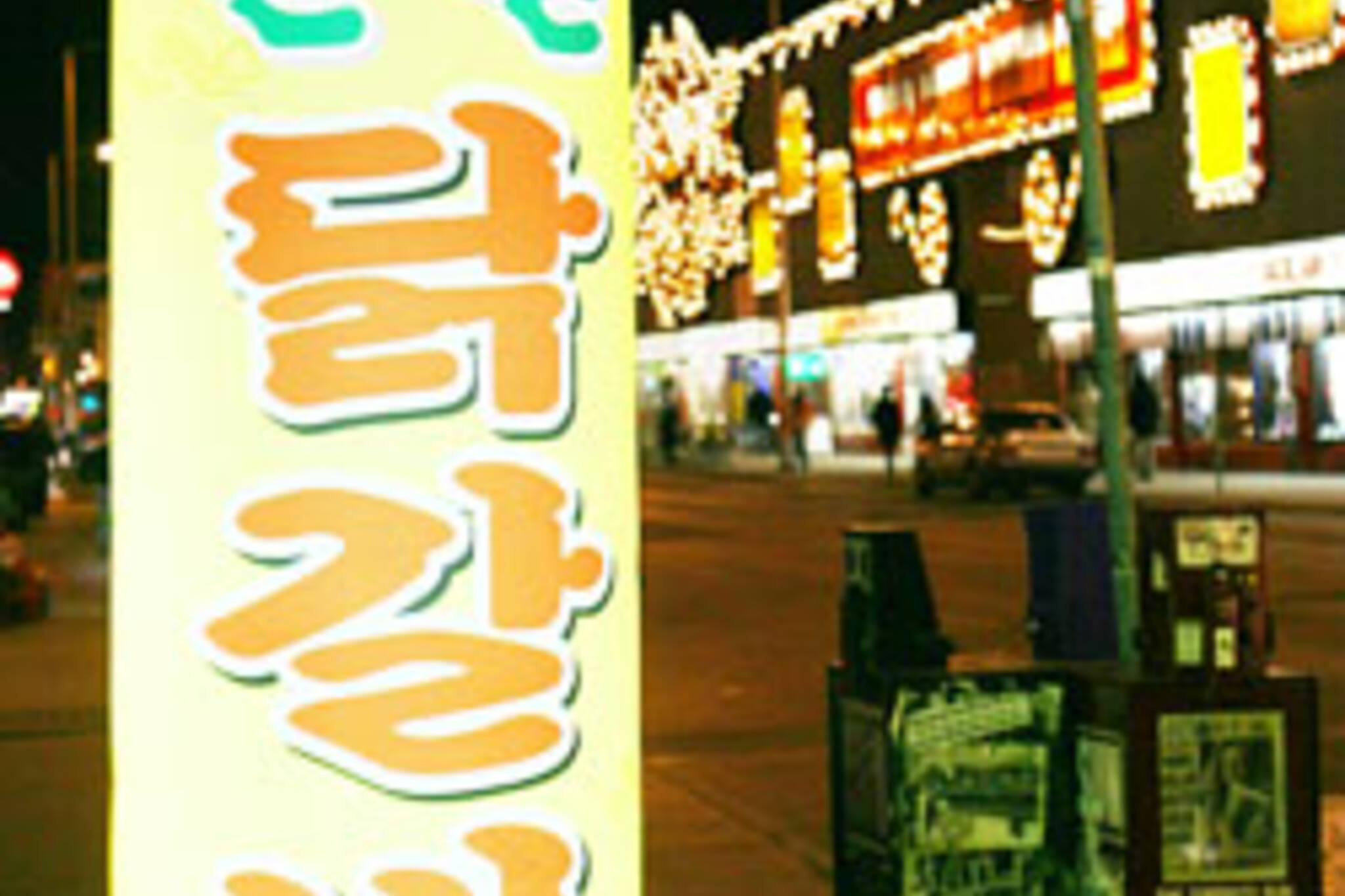 20061210-dirtychicken.jpg