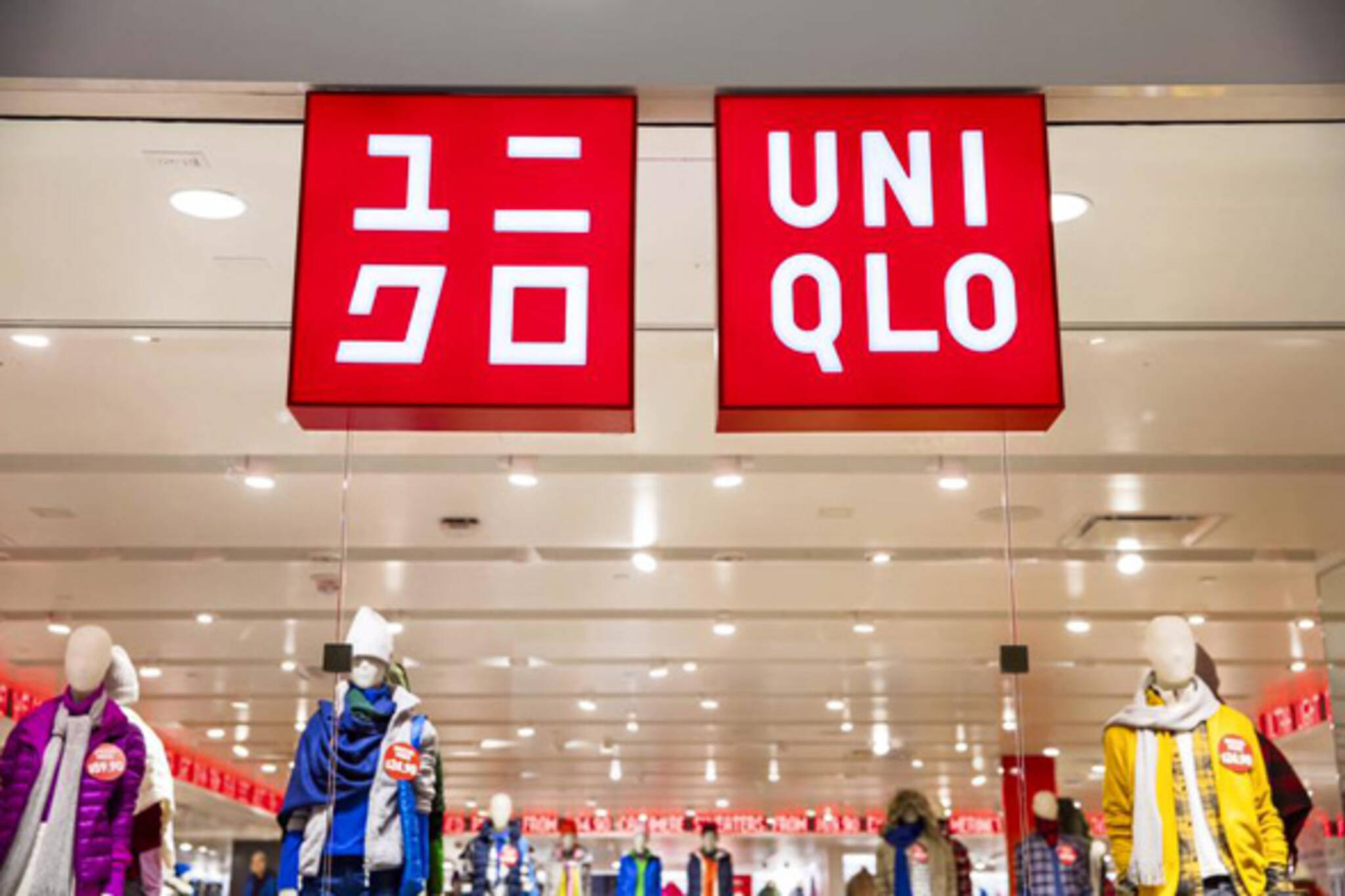 Uniqlo will open its first toronto store this october uniqlo toronto stopboris Choice Image