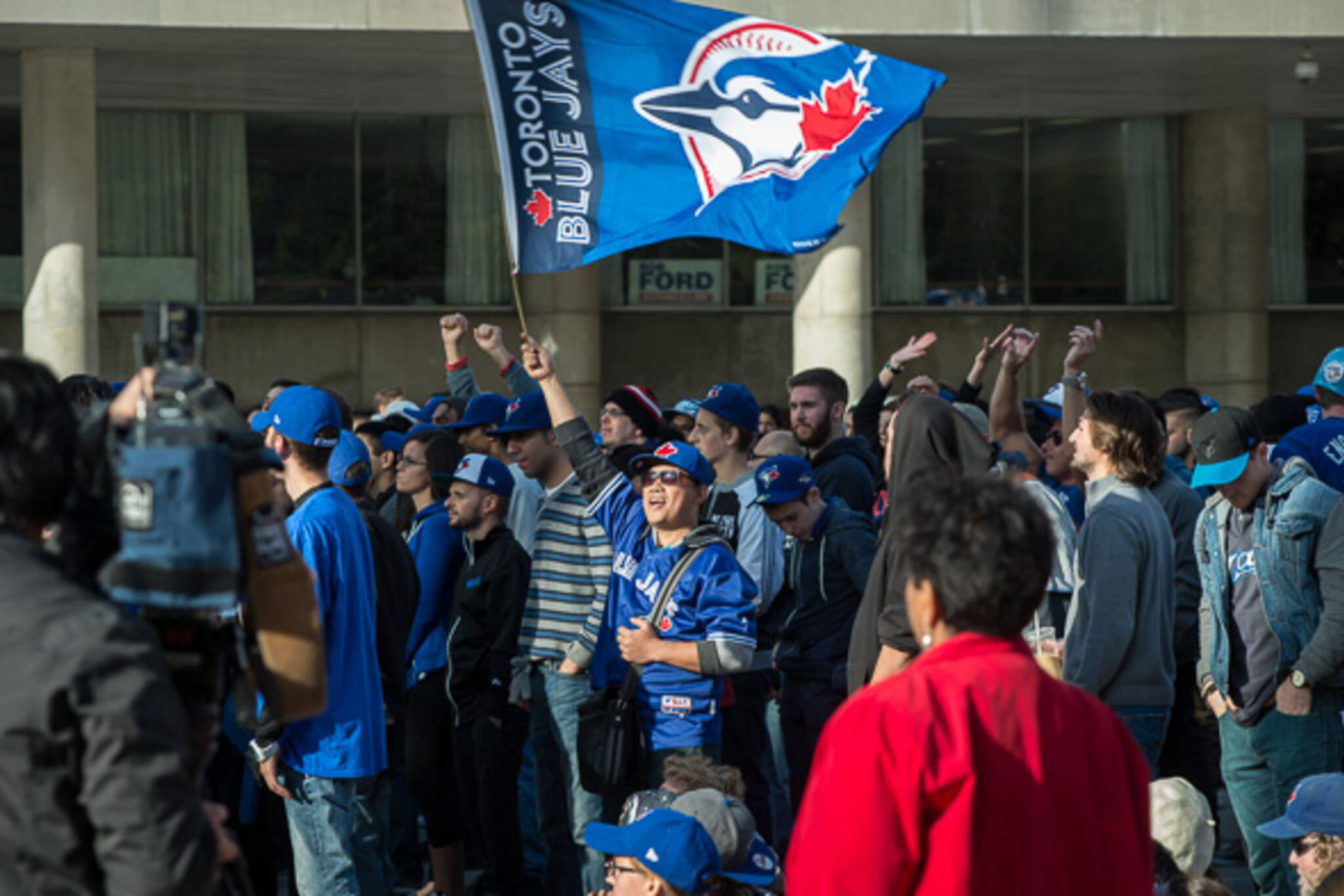 toronto blue jays appreciation day