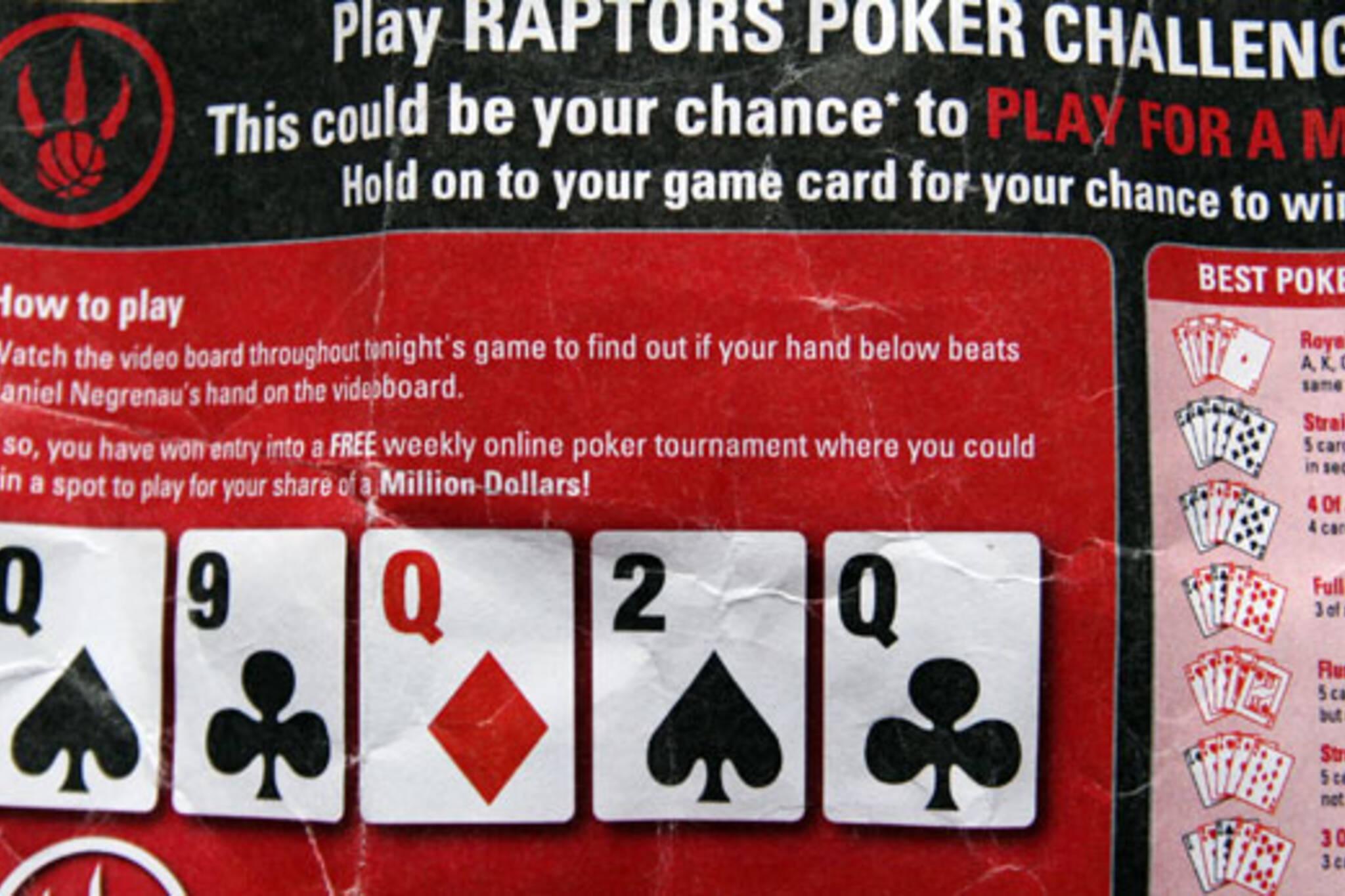 20080114_poker.jpg