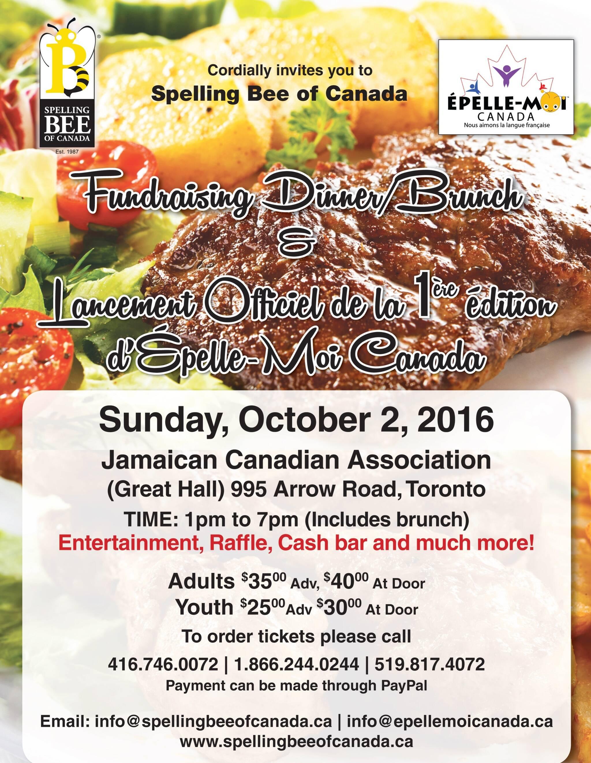 Spelling Bee of Canada Fundraising Dinner/Brunch