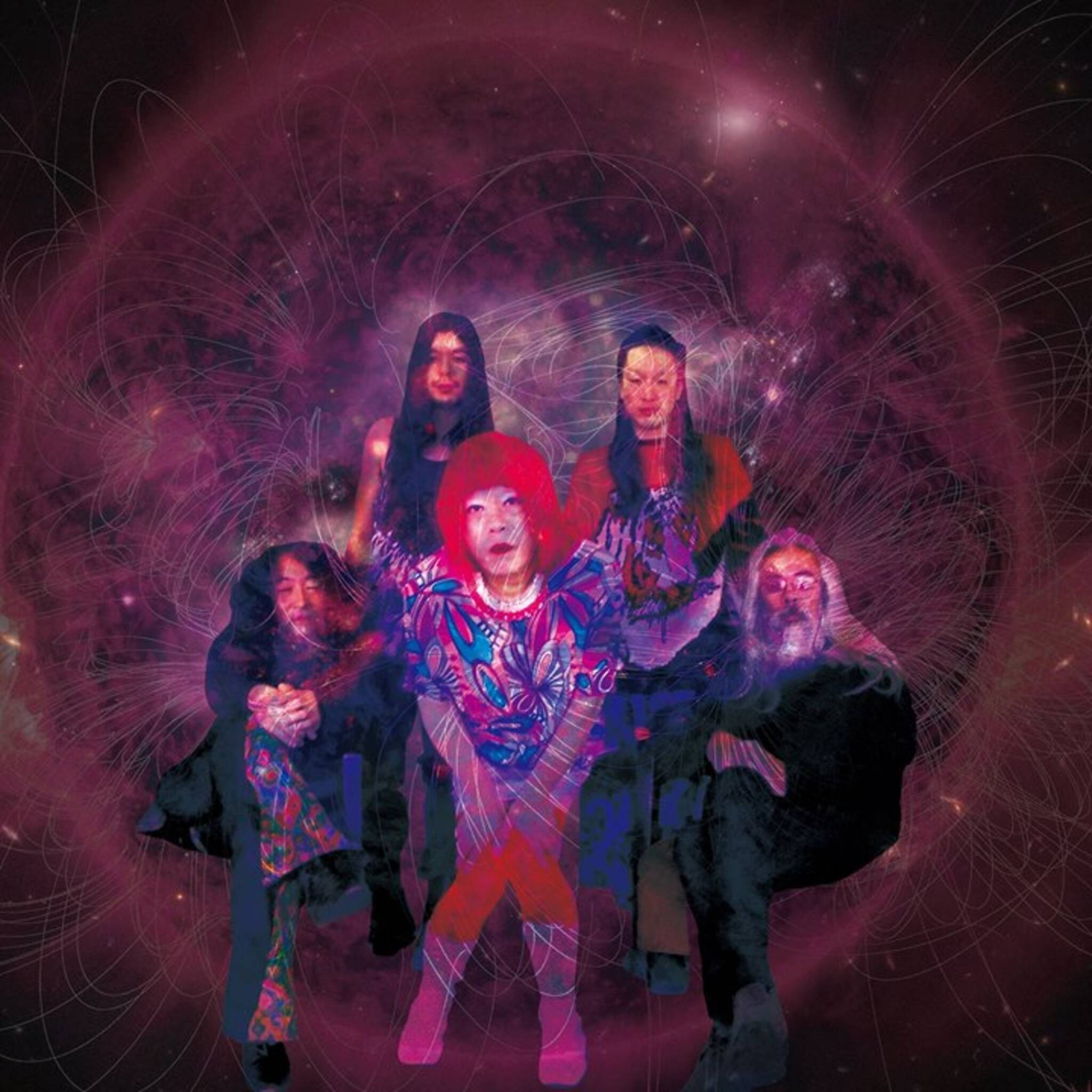 Acid Mothers Temple - YouTube