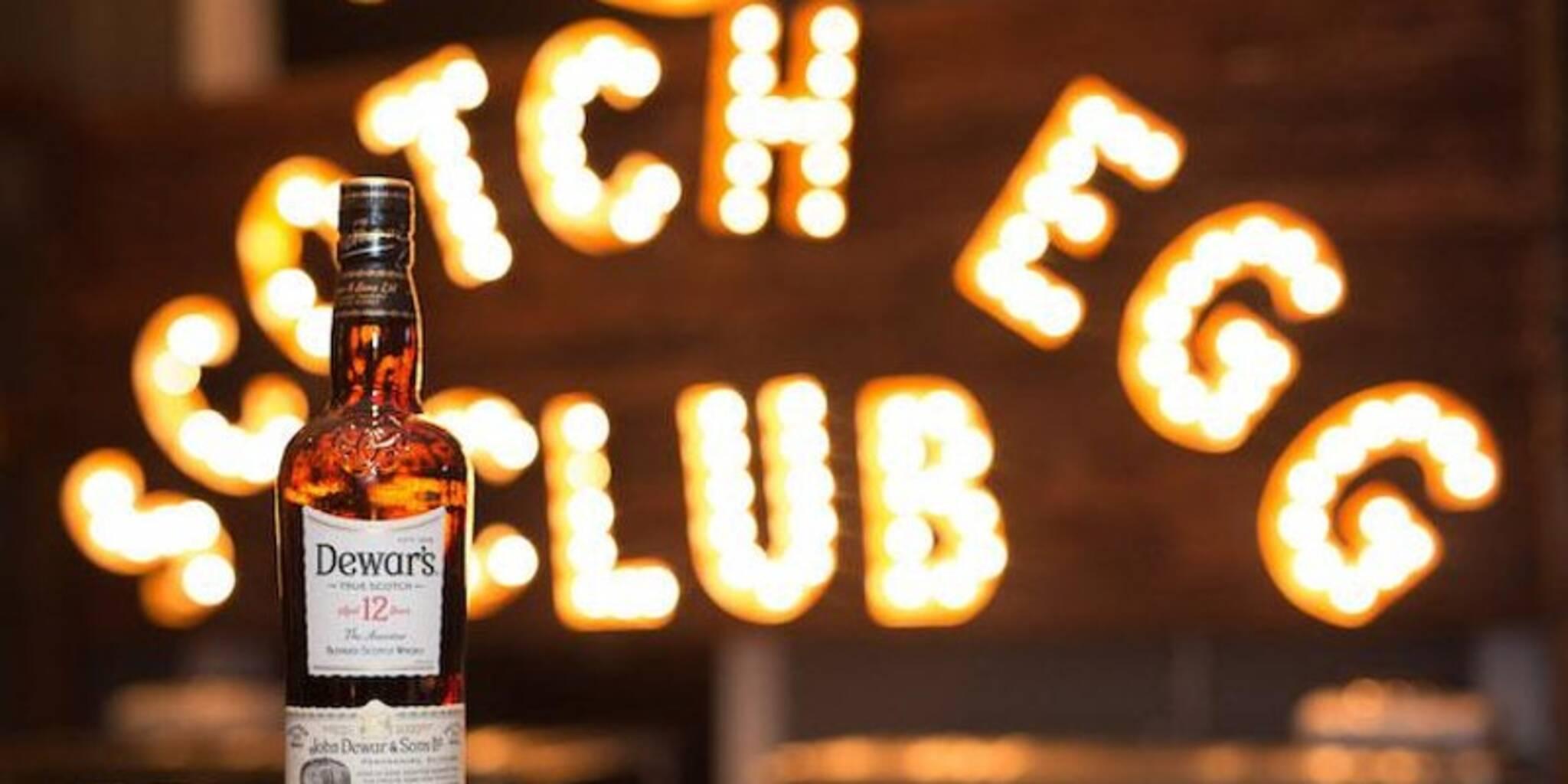 Celebrate Robbie Burns Day at the Dewar's Scotch Egg Club