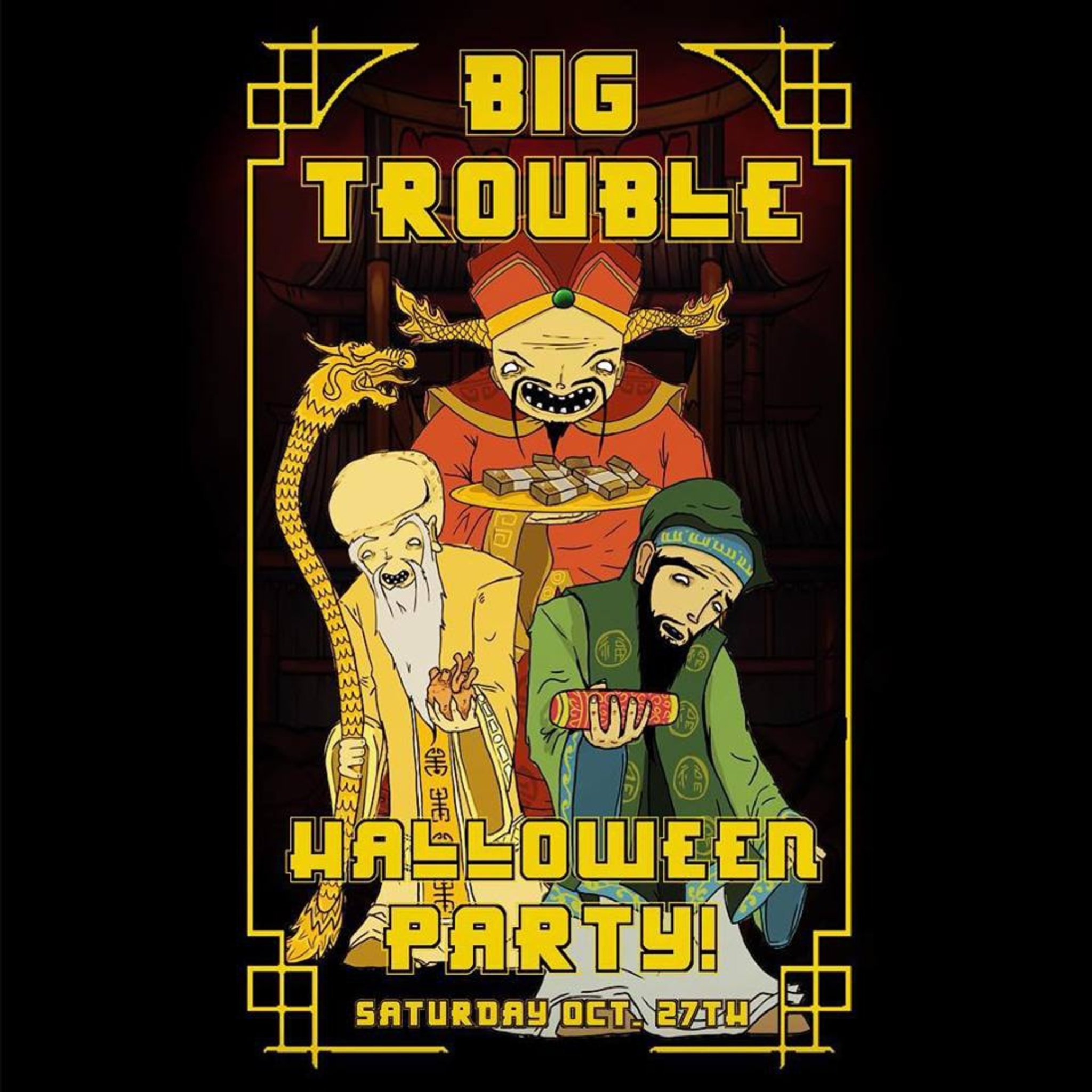 big trouble halloween party