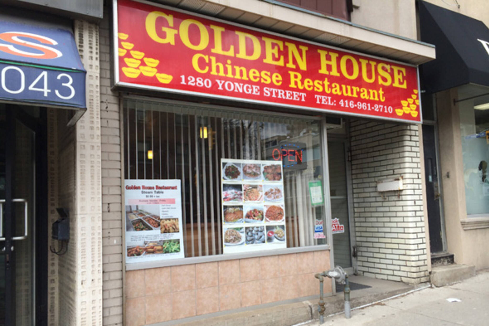 Old School Chinese Restaurant Nyc